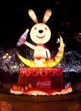 China: Frühlingsfestivaldekorationen Lizenzfreies Stockbild