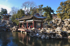 China Garden, Beihai Park ,Beijing Royalty Free Stock Photos