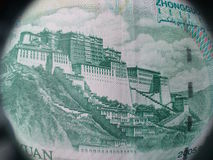 China-Geld Stockbilder