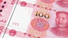 China-Geldbanknoten schließen oben vektor abbildung