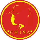 China girl. Profile of china girl Stock Illustration