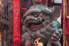 China, godsdienst, steenleeuw, steenleeuw royalty-vrije stock afbeeldingen