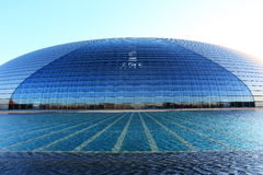 China Grand National Theater royalty free stock image