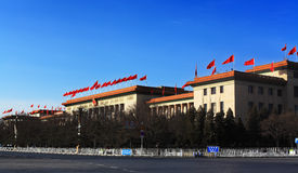 China great hall of the people Stock Photos