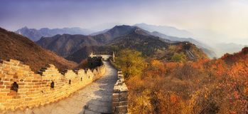 China Great Wall Horizon Narrow pan royalty free stock photos