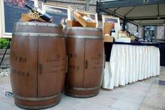 China Great Wall Wine Sanggan Chateau Stock Photography