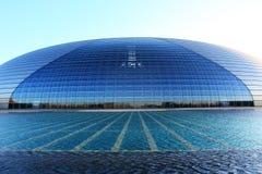China-großartiges nationales Theater Lizenzfreies Stockbild