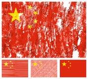 China grunge flag set Royalty Free Stock Image