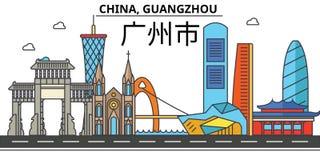 China, Guangzhou. City skyline architecture . Editable Stock Photos