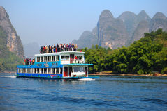 China Guilin  Landscape Royalty Free Stock Photo
