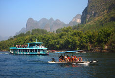 China Guilin  Landscape Stock Images