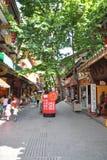 China guizhou zunyi conference site Stock Photos