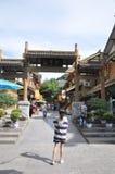 China guizhou zunyi conference site Stock Photo