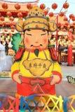 China-guten Rutsch ins Neue Jahr 2015 Stockfoto