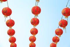 China-guten Rutsch ins Neue Jahr 2015 Lizenzfreies Stockfoto