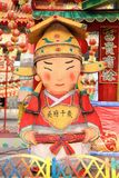 China-guten Rutsch ins Neue Jahr 2015 Stockfotografie