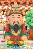 China-guten Rutsch ins Neue Jahr 2015 Stockbild