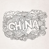 China hand lettering and doodles elements Royalty Free Stock Photography
