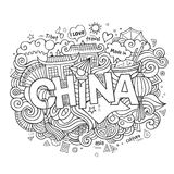 China hand lettering and doodles elements Stock Image