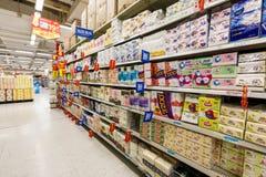 China hangzhou wal-mart supermarket retail goods. Hangzhou, China - on September 8, 2015: Wal-Mart supermarket interior view,wal-mart is an American stock photo