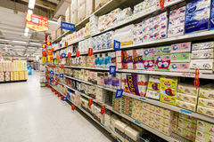 China hangzhou wal-mart  supermarket retail  goods Stock Photo