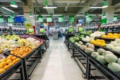 China hangzhou wal-mart supermarket  retail items fruit Royalty Free Stock Photo