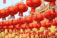 China happy new year 2015 Royalty Free Stock Photography