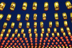 China happy new year 2015 Royalty Free Stock Photo