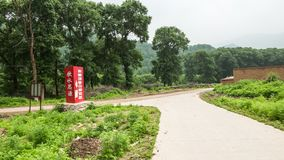 China Hebei Heilongshan Meadow footing Landscape Stock Photos
