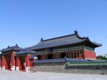 China hermosa Fotos de archivo libres de regalías