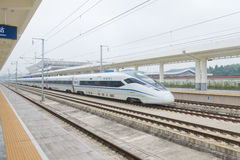 China High speed railway. China High speed train station royalty free stock photos