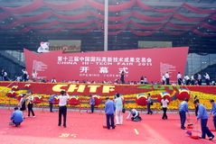China-Hightech- Messe angehalten in Shenzhen Stockbilder