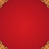 China-Hintergrund Lizenzfreies Stockbild