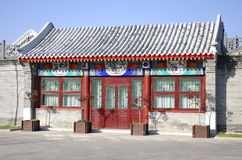 China Historic Building Royalty Free Stock Images