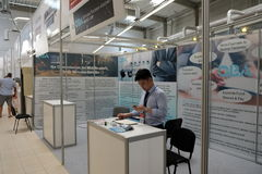 China Homelife Show 2017, Poland Stock Images