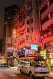 Nightlife on the night streets of Kowloon City in Hong Kong Stock Photography