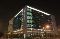 China Huadian Corporation Royalty Free Stock Photography