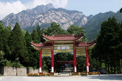 China Huangshan door. View of the World Cultural and Natural Heritage of the world - China Huangshan, from here to enter Royalty Free Stock Images
