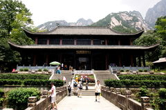 China Huangshan tourist reception center Ciguang G Royalty Free Stock Photos