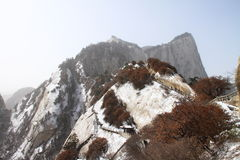 China Huashan Royalty Free Stock Photography