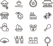 China icon set Royalty Free Stock Image