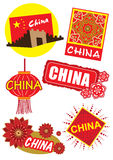 China iconic Stock Photos
