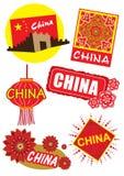 China iconic. Chinese east icon elements graphic illustration Stock Photos
