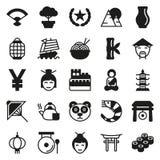 China icons set, Vector illustration. On white background Vector Illustration