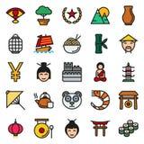 China icons set, Vector illustration. On white background Royalty Free Stock Photos