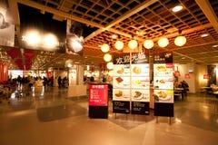 CHINA: IKEA store in Chengdu Stock Photos