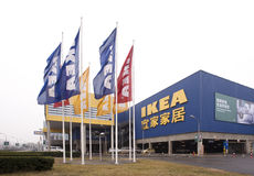 CHINA: IKEA store in Chengdu Royalty Free Stock Photo