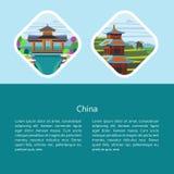 China Ilustração do vetor Pagode chinês no fundo dos terraços do arroz Pagode chinês perto da cachoeira Fotos de Stock Royalty Free