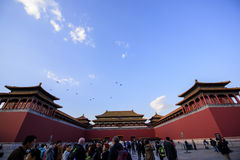 China the Imperial Palace Royalty Free Stock Photo