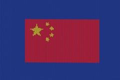China Independence Day celebrations Stock Image